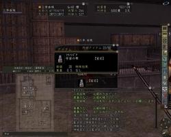 Image2_43