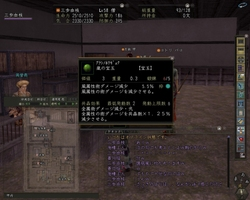 Image5_13