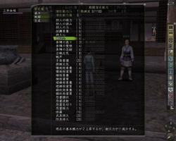 Image7_12