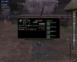Image7_20