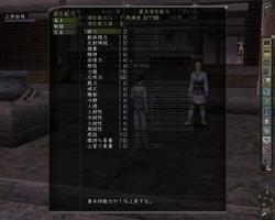 Image8_5