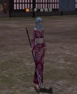 Zukinyue